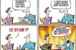 china hacking cartoons
